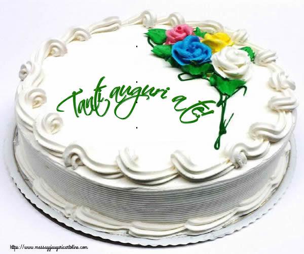 Cartoline di compleanno - Tanti auguri a te! - messaggiauguricartoline.com