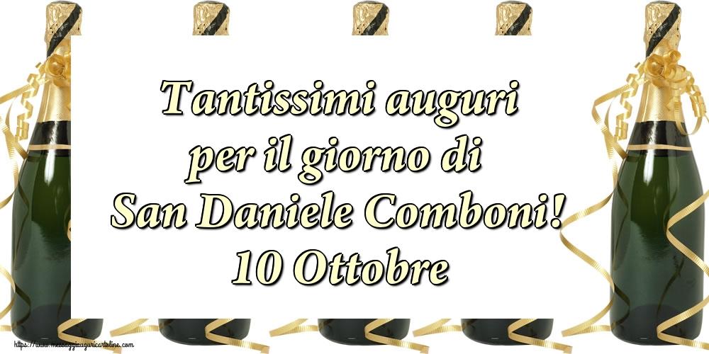 Cartoline per la San Daniele Comboni - Tantissimi auguri per il giorno di San Daniele Comboni! 10 Ottobre