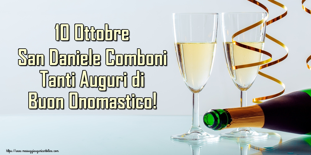 Cartoline per la San Daniele Comboni - 10 Ottobre San Daniele Comboni Tanti Auguri di Buon Onomastico!