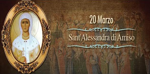 Messaggi Cartoline personalizzate di Sant'Alessandra